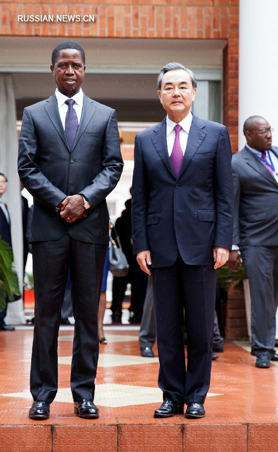 Президент Замбии Эдгар Лунгу встретился с Ван И