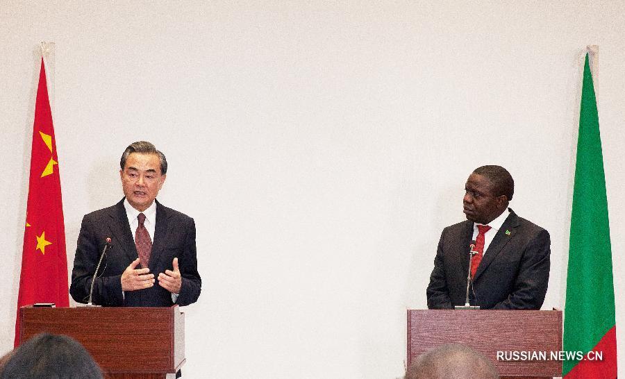 Во взаимовыгодном сотрудничестве Китая и Африки произошли три важных изменения -- Ван И