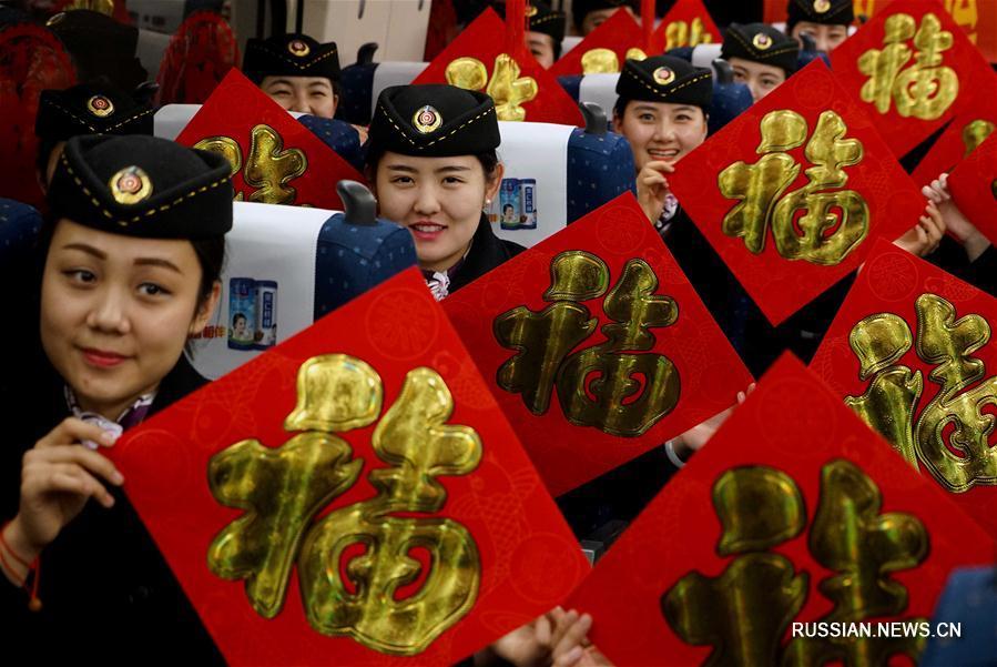 Экипаж высокоскоростной железной дороги приготовится к пику пассажирских перевозок в преддверии Китайского Нового Года.