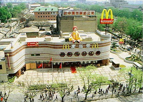 First McDonald's in Beijing