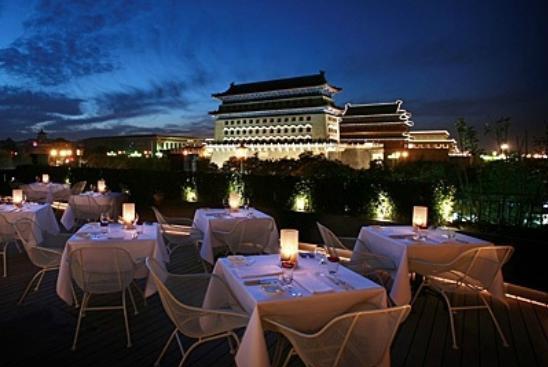 Capital M restaurant