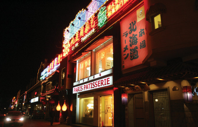 Lucky Street, Beijing, well known for its diverse cuisines