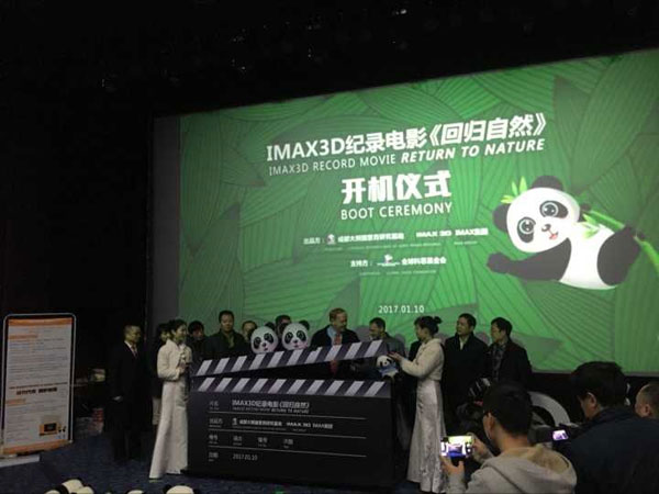 "Producers of ""Return to Nature"", the first IMAX 3D documentary on Panda, attend a ceremony marking the start of the shooting of the film in southwestern Chinese city of Chendu on January 10, 2017.[Photo: sichuan.scol.com.cn]"