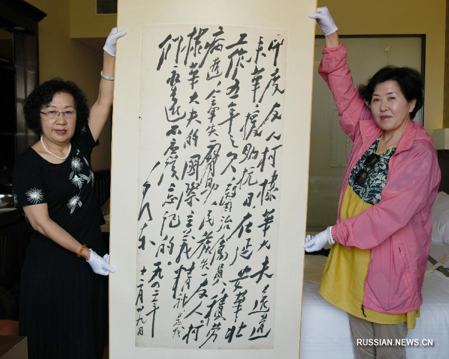 В Индии завершена реставрация подлинника посвященных памяти Дварханатха Котниса строк Мао Цзэдуна