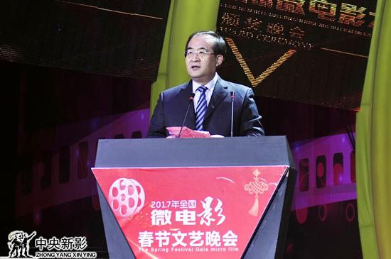 潍坊峡山生态经济开发区党工委书记马清民