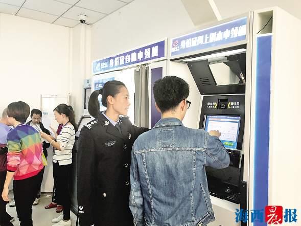 市民在咨询如何使用身份证自助申领机。
