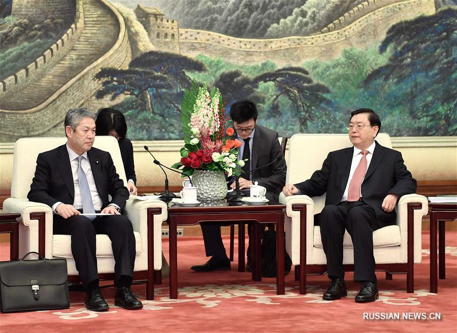 Чжан Дэцзян провел встречу с делегацией палаты представителей Японии
