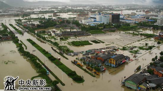 2009年8月莫拉克台风后的浙江省苍南县