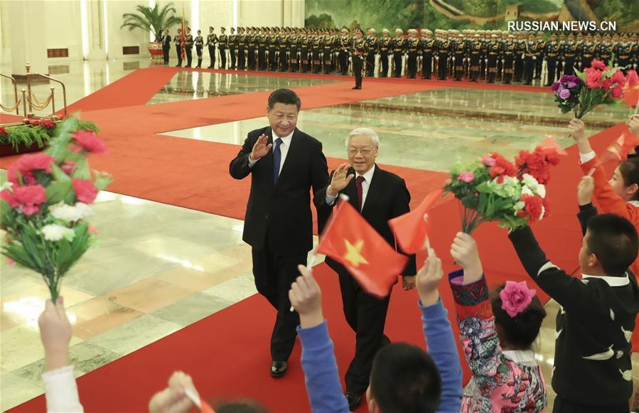 Си Цзиньпин провел переговоры с генеральным секретарем ЦК КПВ Нгуен Фу Чонгом