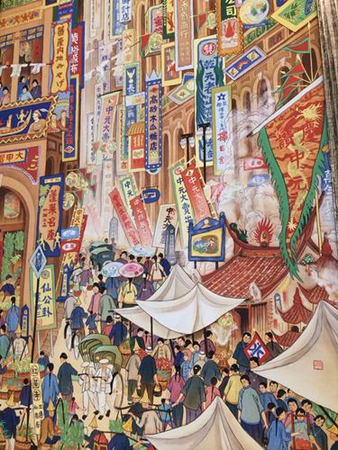 台湾画家郭雪湖的《南街殷赈》以夸张的艺术手法反映了1930年代迪化街的繁华。 图片来源 互联网