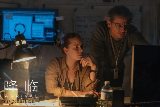 电影《降临》成为2017年春节档唯一一部进口片