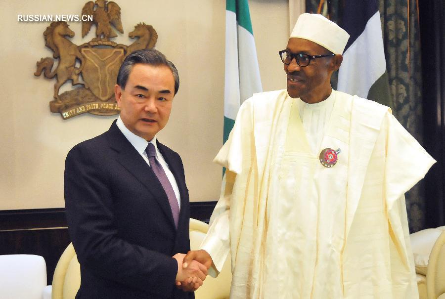 Состоялась встреча президента Нигерии и главы МИД КНР Ван И