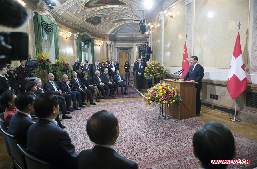 Chinese President Xi Jinping delivers a speech during a welcome ceremony held by all members of the Swiss Federal Council in Bern, Switzerland, Jan. 15, 2017. (Xinhua/Xie Huanchi)