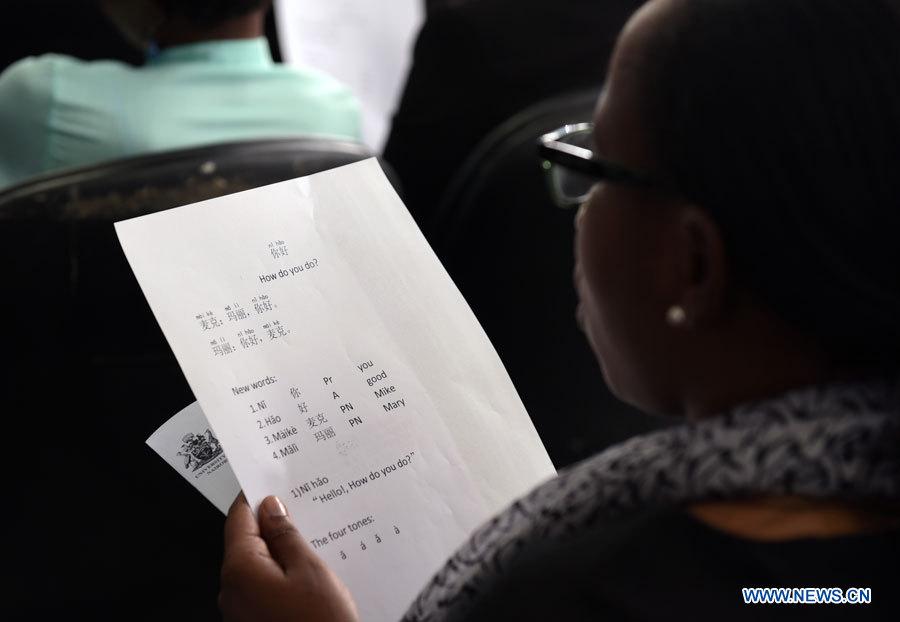 Au Kenya, le chinois devient un atout professionnel (REPORTAGE)