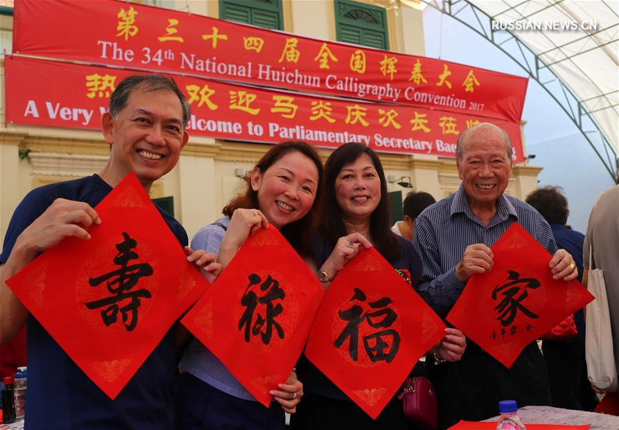 """В Сингапуре состоялся фестиваль """"Хуэйчунь"""" в честь приближающегося традиционного праздника Весны--года Петуха"""
