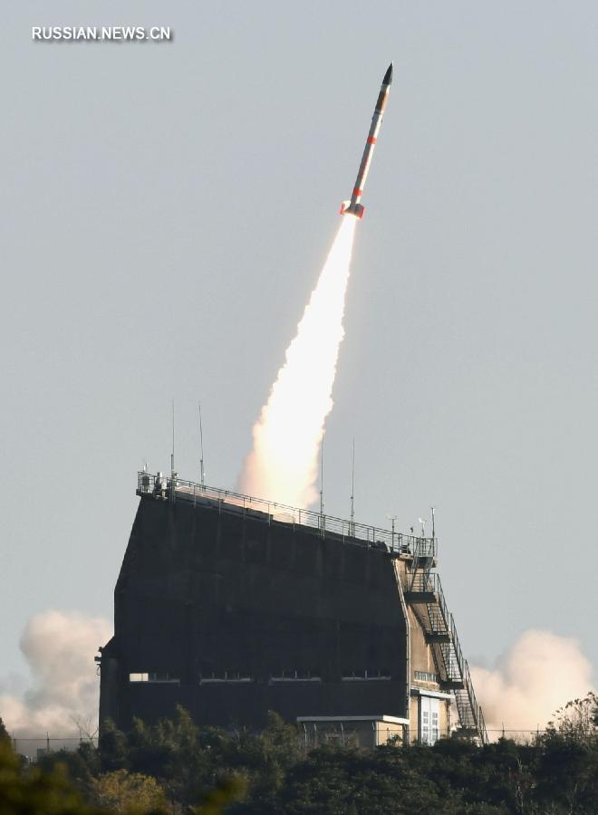 Запуск самой маленькой ракеты-носителя в Японии завершился неудачей