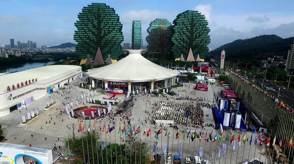 2017海博会在三亚美丽之冠举行