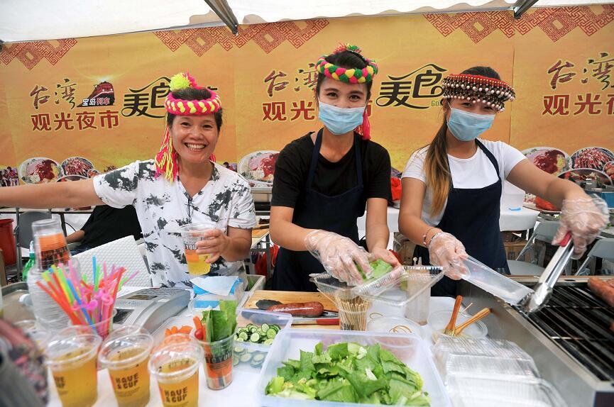 在国际美食展区,来自台湾的阿美族展商在推销美食