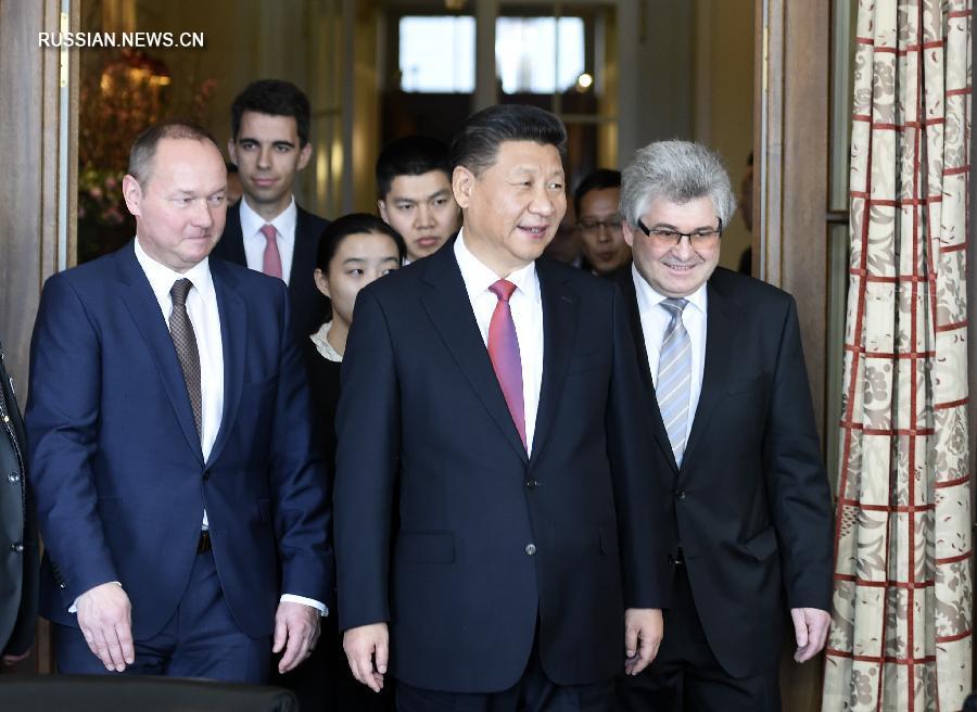 Си Цзиньпин встретился с президентом Национального совета Швейцарии Ю.Шталем и президентом Совета кантонов И.Бишофбергером