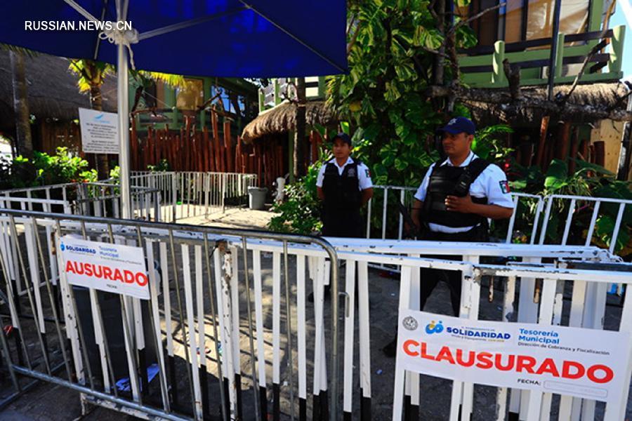 В Мексике в результате стрельбы у ночного клуба погибли не менее пяти человек
