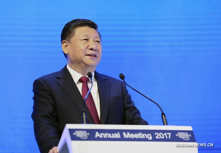 Си Цзиньпин принял участие в открытии ежегодной сессии ВЭФ в Давосе и выступил с основным докладом