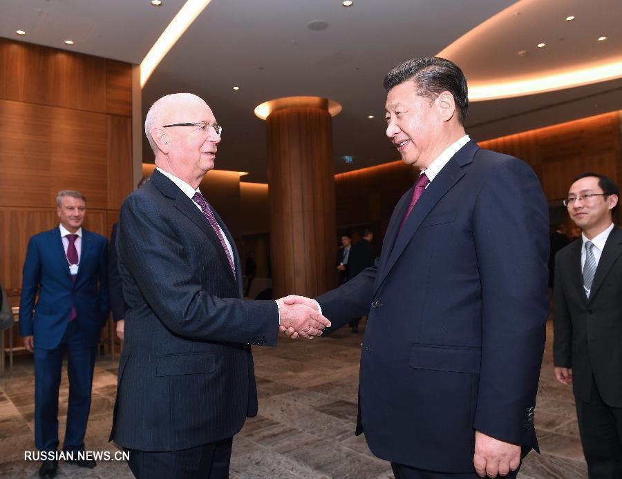 Си Цзиньпин встретился с президентом ВЭФ К.Швабом