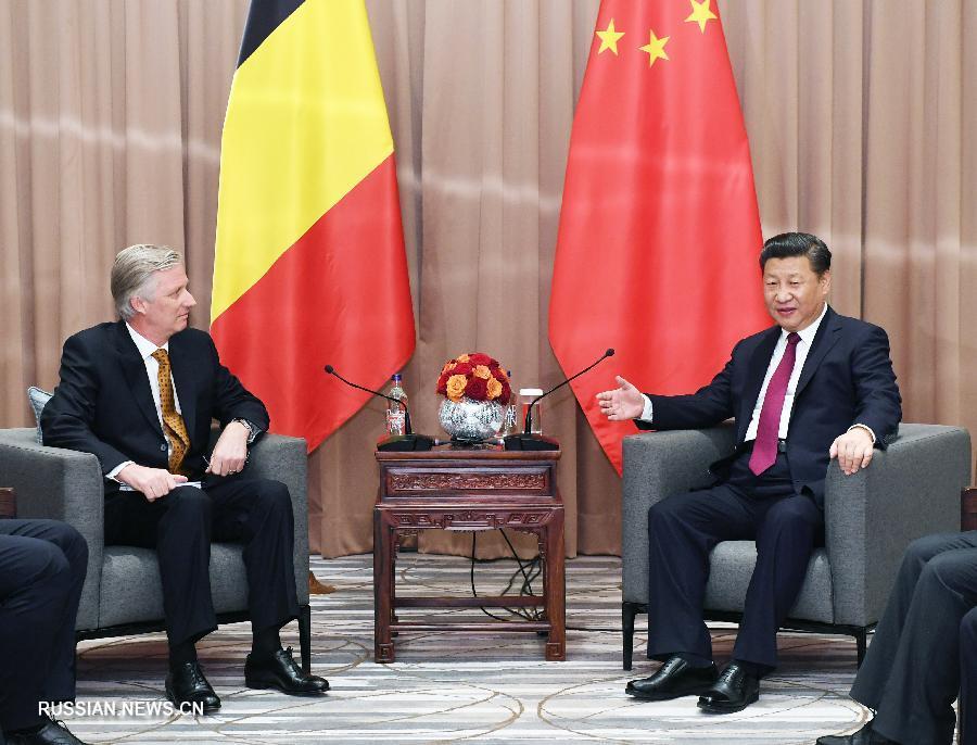 Си Цзиньпин встретился с королем Бельгии Филиппом