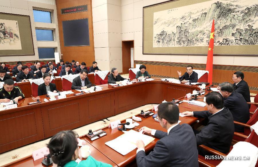 Ли Кэцян провел совещание с представителями сфер образования, науки, культуры, здравоохранения, спорта и общественности
