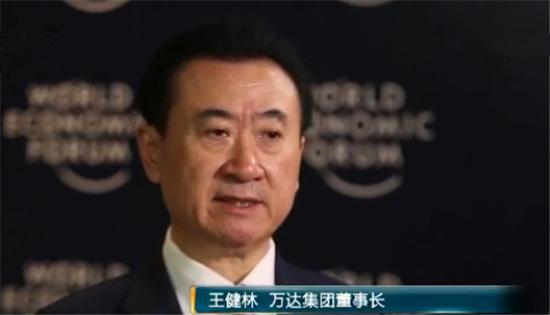 经济界主席热议习视频达沃斯分享:演讲中国智华马蔚人士图片