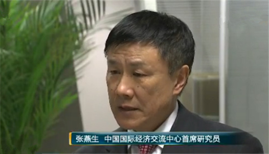 经济界主席热议习人士达沃斯演讲:分享中国智视频纹身小腹图片