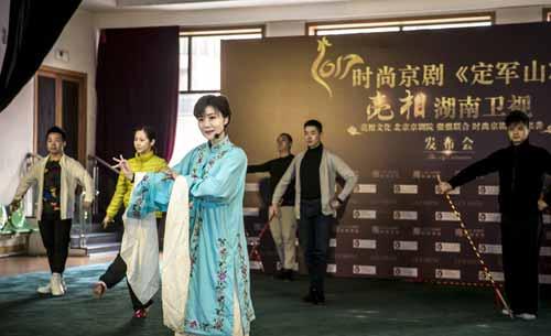 《亮相东方》将亮相第二届湖南戏曲春晚