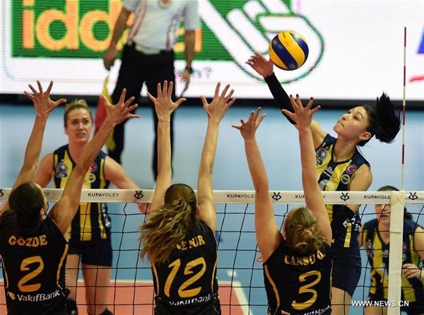 """هزيمة فريق سيدات """"فاكيفبانك"""" في نهائي بطولة تركيا للكرة الطائرة"""