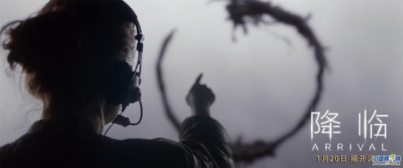 神作《降临》连发双片段 明日上映五大看点全曝光