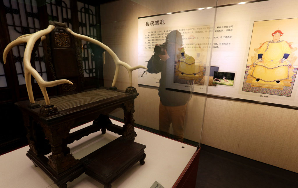 Shenyang museum exhibits imperial antler throne
