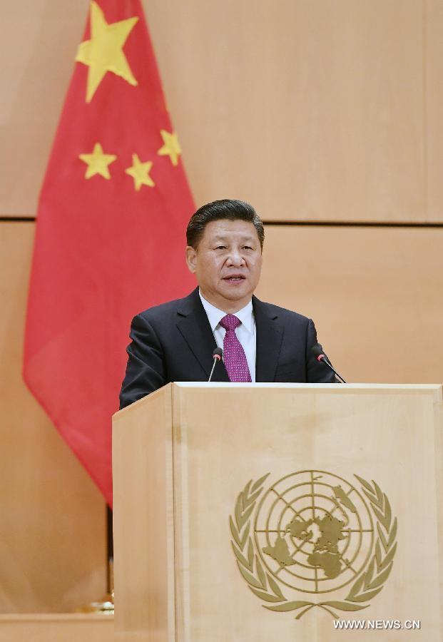 Председатель КНР Си Цзиньпин призвал к достижению общего и взаимовыигрышного развития для будущего человечества