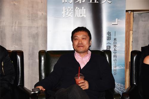 北京师范大学教授、科幻文学研究学者吴岩点评《降临》