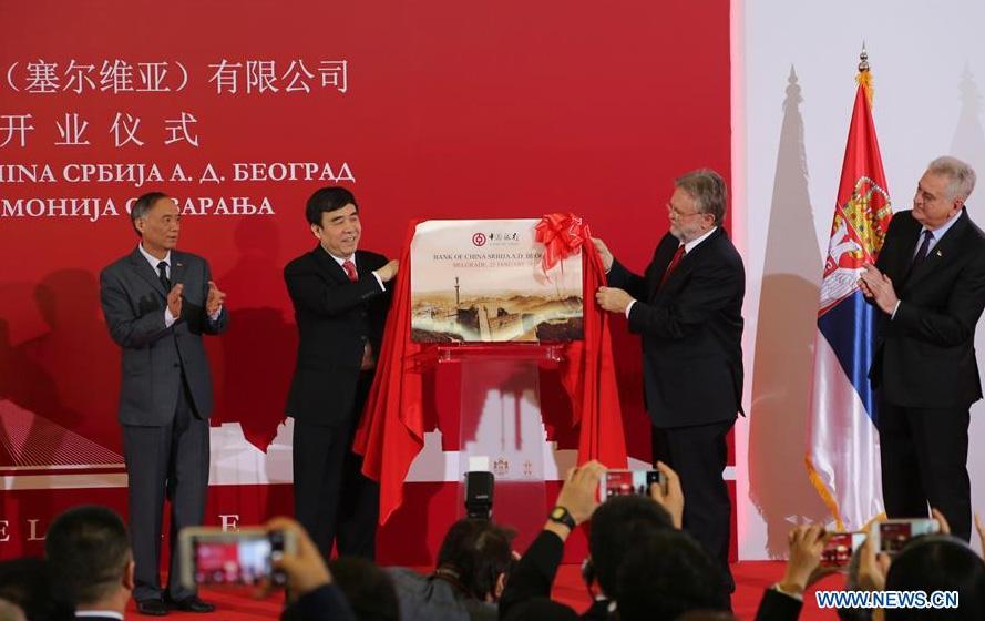 Bank of China ouvre une succursale en Serbie