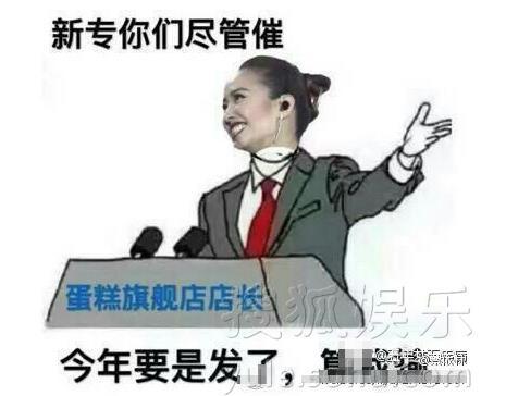 玩!蔡依林暗示情发表不发新综艺_专辑熊猫表情包什么的妈写这玩意的_央图片