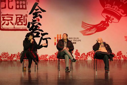 导演顾威、演员张绍荣、演员许娣讲述21年前《龙须沟》创作过程
