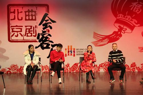 青年演员李永德、郭曾蕊、胡优、宋洁分享自己的学习过程