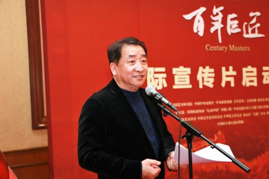 启动仪式由中国曲艺家协会主席、中国文学艺术基金会副理事长姜昆主持
