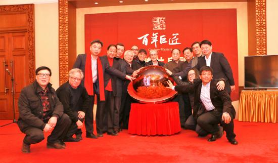 领导和嘉宾共同启动《百年巨匠》国际宣传片