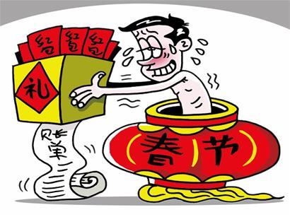 Почему китайская молодежь не хочет возвращаться домой на новогодние каникулы