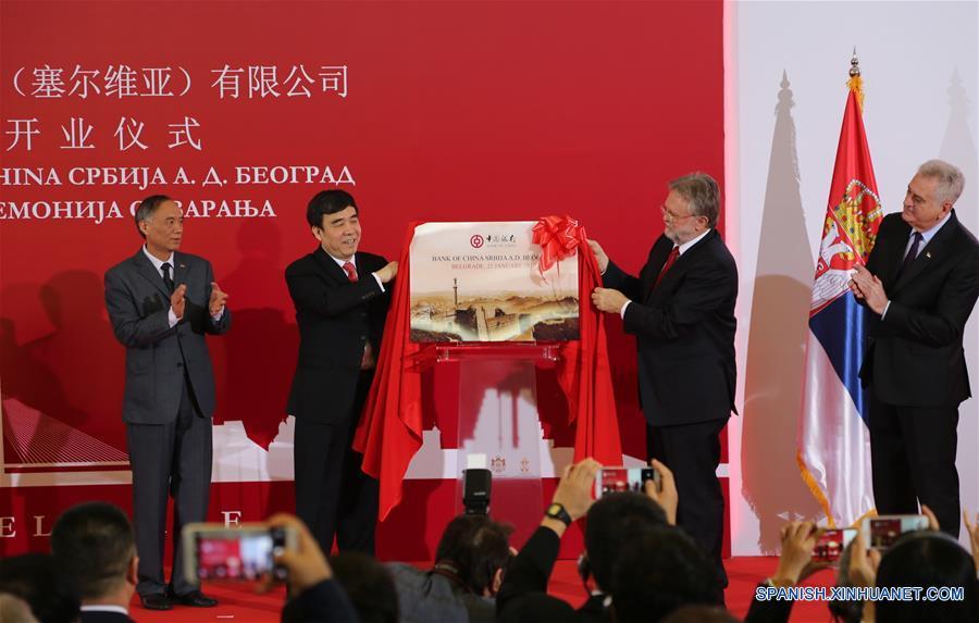 La ceremonia oficial de apertura tuvo lugar en el Palacio de Serbia, con la presencia del presidente serbio, Tomislav Nikolic, el gobernador del Banco de China, Tian Guoli, el embajador chino en Serbia, Li Manchang, y miembros del gobierno sirio.(Xinhua/Wang Huijuan)