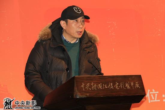 中央新影集团党委书记、董事长兼总裁金越