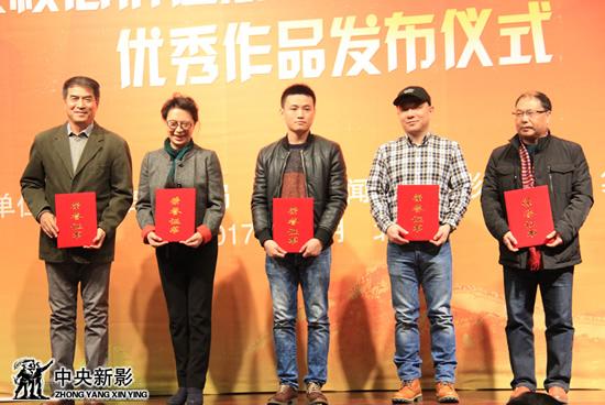 和军校获得最佳编剧、吴渡胜获得最佳导演、廖京生获得最佳男演员、刘佳获得最佳女演员、唐培彦获得最佳摄影。