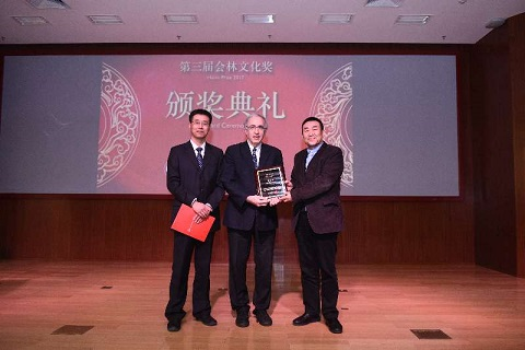 Joel Bellassen awarded with the Huilin Culture Prize