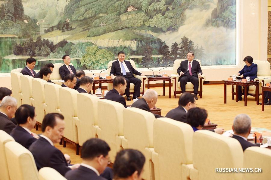 Си Цзиньпин поздравил членов некоммунистических партий КНР и беспартийных с Новым годом по китайскому лунному календарю