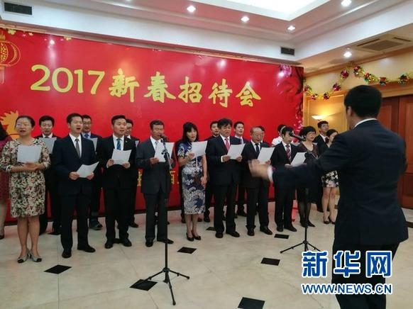 La embajada y los consulados de China celebran la llegada de la Fiesta de la Primavera