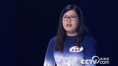 中国诗词大会第二季李宜幸